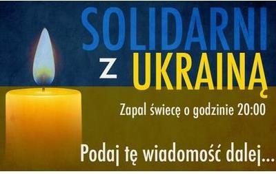 Польша зажжет свечи в память о погибших на Майдане