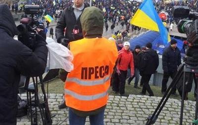 В Черкассах возле облуправления милиции журналисты сожгли жилеты с надписью «Пресса»