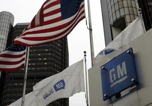 Концерн GM обвинили в недостоверности рекламы