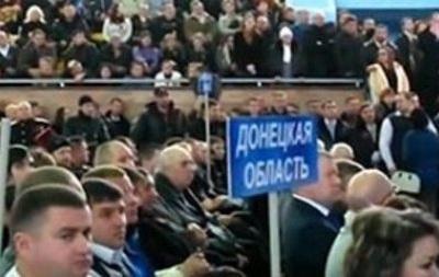 Делегация РФ прибыла в Харьков на съезд депутатов юго-восточных областей и Крыма
