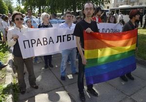 новости Киева - гомосексуалы - протесты - В Киеве под посольством России 20 человек провели митинг в защиту сексменьшинств
