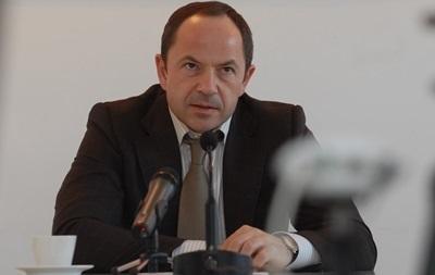 Тигипко не исключает смену руководства Партии регионов
