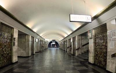 Киевский метрополитен открыл станцию Крещатик