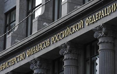 Россия назвала условие предоставления помощи Украине