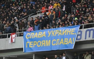 В Грузии на регбийном матче помянули погибших украинцев