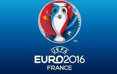 Украина узнала имена соперников в отборе на Евро 2016