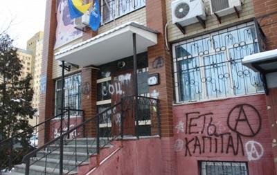 Неизвестные за сутки напали на два офиса в Киеве – МВД