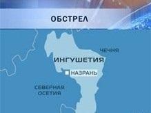 В Ингушетии снова стреляют