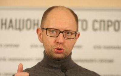 Финансовая помощь Украине зависит от сроков формирования правительства - Яценюк