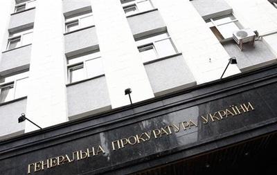 Прокуратура внесет представления о пересмотре приговоров «васильковским террористам» и семье Павличенко – источник