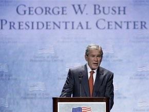 Буш: Рад сообщить вам, что жизнь после Белого дома существует