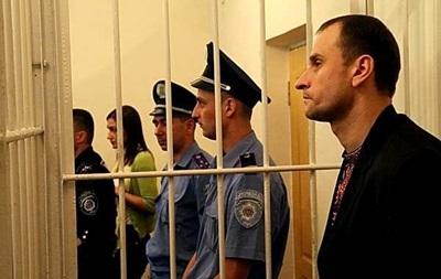 Рада приняла постановление об освобождении 23 политзаключенных