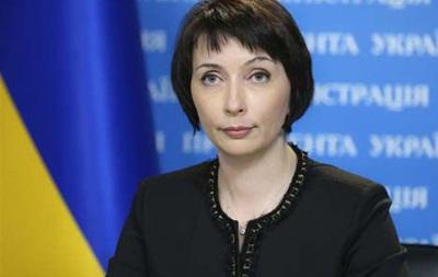 В Раду внесено предложение об освобождении от должности главы минюста Украины