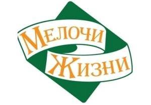 ТМ «Мелочи Жизни» поддержит Всеукраинскую акцию «Зробимо Україну чистою - 2013» во всех точках уборки