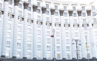Заседание Кабмина 26 февраля незаконно - Тягнибок