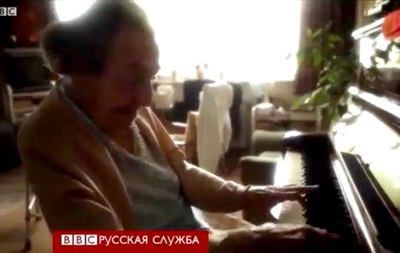 Скончалась старейшая женщина из выживших в Холокосте