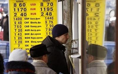 Доллар упадет, когда Украина получит финансовую помощь - экономист