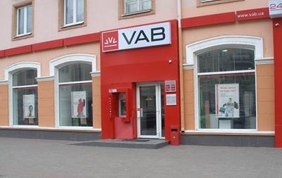 VAB Банк ввел ограничения на снятие наличных