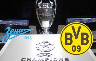 Зенит – Боруссия – 2-4, текстовая трансляция матча 1/8 финала Лиги Чемпионов