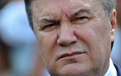 Минфин США требует следить за возможным выводом денег Януковича