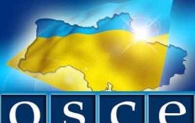 ОБСЕ выступила за недопущение посягательств на территорию Украины