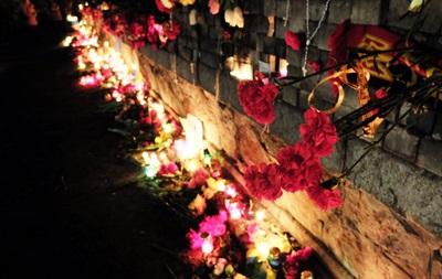 Концерт памяти погибших героев Майдана