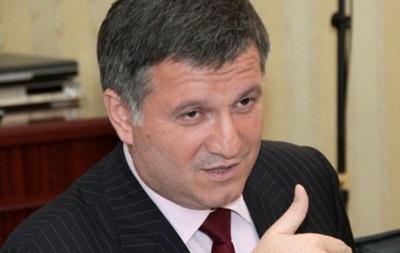 МВД: Отсутствие фамилии Януковича в списке разыскиваемых - техническая недоработка