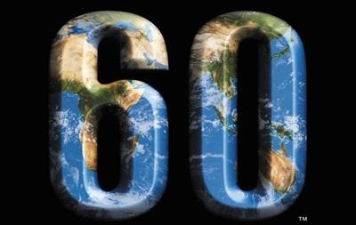 Час Земли 2014