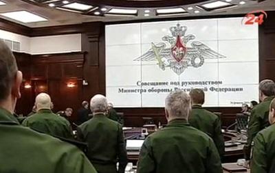 Великобритания намерена следить за ходом учений вооруженных сил РФ