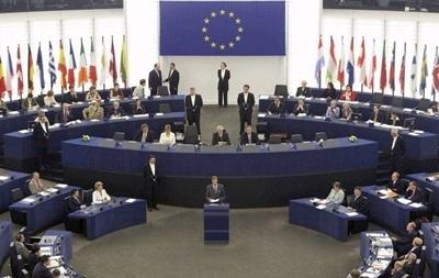 ЕП проголосует резолюцию за создание комиссии по расследованию нарушений прав человека в Украине