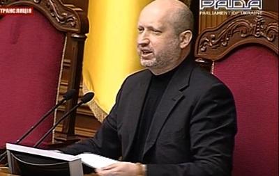 Попытки захвата админзданий будут расцениваться как преступление против Украины - Турчинов