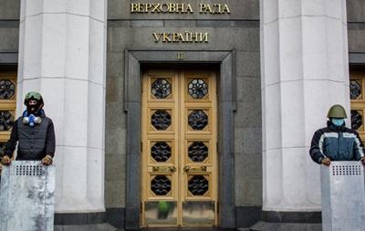 В Раде зарегистрирована депутатская группа «Суверенная европейская Украина»