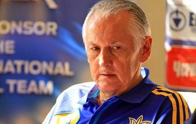 Фоменко: Перенос игр чемпионата Украины – это минус для сборной