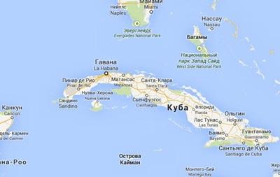 На Кубу тайно прибыл российский военный корабль