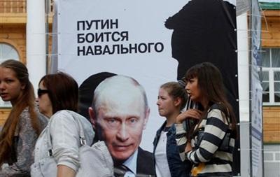 Суд рассмотрит ходатайство о домашнем аресте Навального