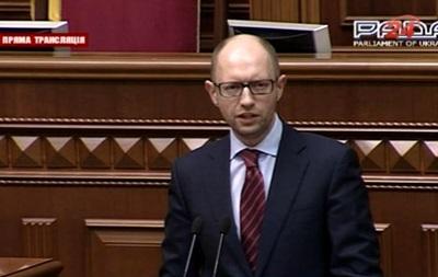 В Украине вводится самая жесткая за всю историю система сокращения государственных затрат - Яценюк
