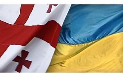 Грузия готова сотрудничать с новым правительством Украины