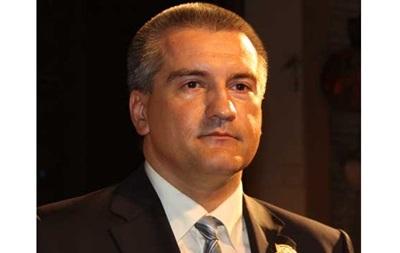 Новым премьером Крыма избран лидер Русского единства Аксенов