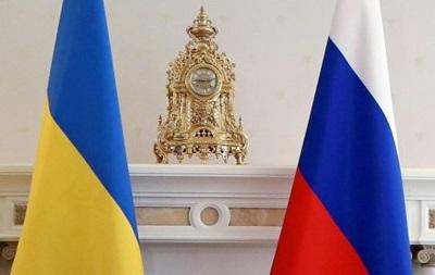 Правительства РФ и Украины поддерживают контакты на рабочем уровне - вице-премьер