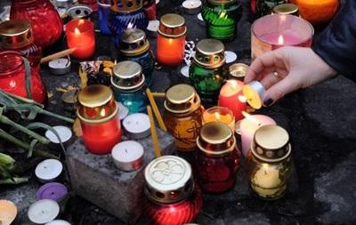 Поминальное шествие в память о погибших активистах