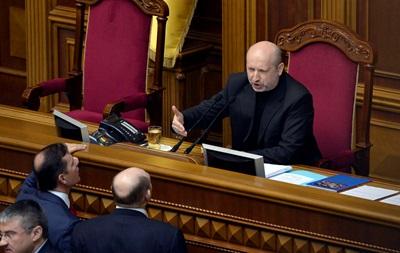 Рада рассмотрит вопрос об отмене льгот депутатов