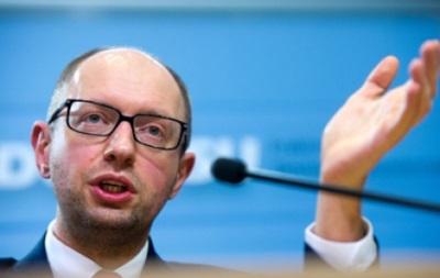 Правительство пойдет на непопулярные меры для получения кредита МВФ – Яценюк