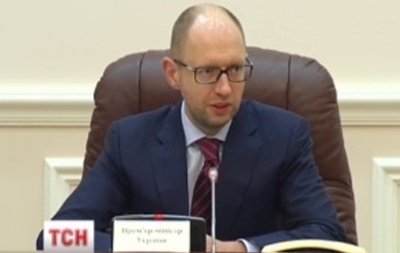 Парламент снял депутатские полномочия с Яценюка и еще трех министров