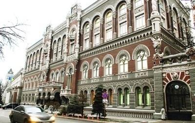 Банки временно будут выдавать валютные депозиты в гривнах - НБУ