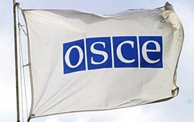 ОБСЕ направляет в Крым своих спецпосланников