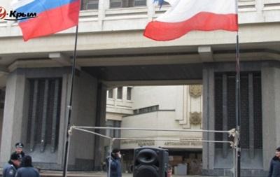Парламент Крыма может собраться на внеочередную сессию 28 февраля