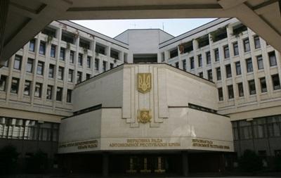 В парламенте Крыма выберут новый состав Совмина Автономии