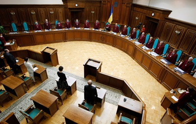 Рассмотрение вопроса об увольнении судей КС