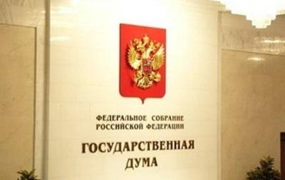Совет Думы 11 марта рассмотрит вопрос предоставления гражданства РФ украинцам