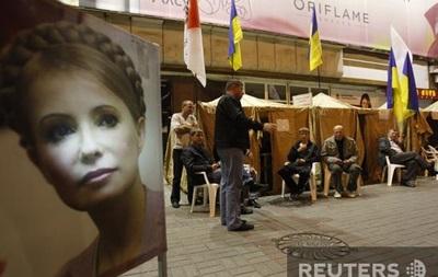 Тимошенко попросила разойтись палаточный городок возле Печерского суда